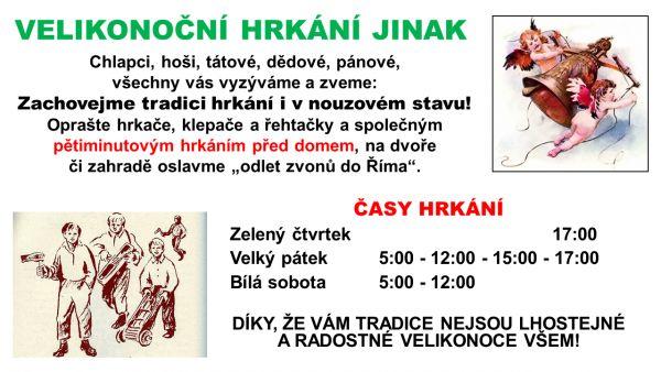hrkani_2020_ii.png